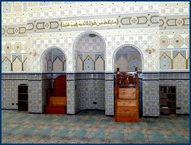 Dig Moschee Paffendorf - mihrab 2